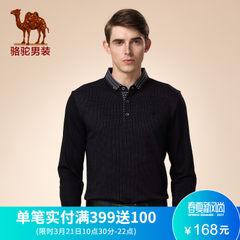 骆驼男装 春秋装男青年翻领打底衫 商务休闲小格子长袖T恤男上衣