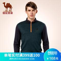 骆驼男装 冬季男青年微弹拉链立领撞色长袖T恤 男士商务休闲T