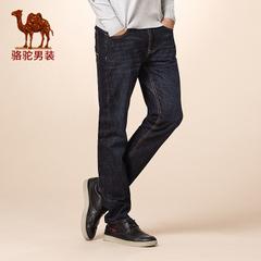 Camel/骆驼男装 新品春款青年棉中高腰纯色直筒长裤牛仔裤男