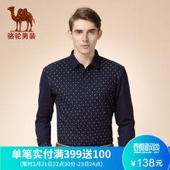 骆驼男装棉质春秋男士长袖衬衫修身大码装花点商务时尚休闲衬衣