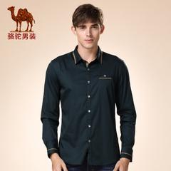 Camel/骆驼男装 秋季新款男士日常休闲长袖衬衫 修身尖领衬衣