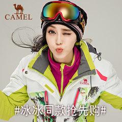 【范冰冰同款】骆驼户外滑雪服 秋冬防风保暖男女亲子款