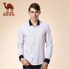 Camel/骆驼男装秋季青年时尚尖领修身商务休闲长袖衬衫男