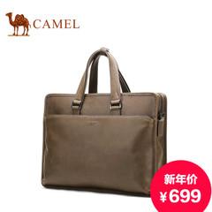 骆驼真皮男士手提包横款男包休闲商务包复古牛皮包单肩包公文包
