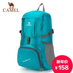 Camel/骆驼新款女士双肩包韩版学院风女包印花时尚女背包大容量包
