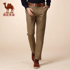 Camel/骆驼男装春季潮流百搭无弹中腰直筒休闲裤纯色商务休闲长裤