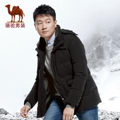 Camel/骆驼旗舰店男装冬季男士保暖加厚羽绒服中长款外套