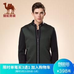 骆驼男装 春秋款青年散口袖拉链拼料撞色休闲外套夹克男