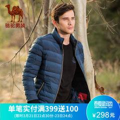 駱駝男裝 冬款青年立領修身拉鏈條紋滌綸時尚外套棉服男