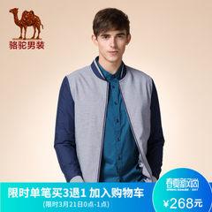 骆驼男装 无弹棒球领日常夹克衫 青年商务休闲外套 男