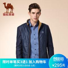 骆驼男装 冬季无弹立领棉质休闲夹克衫 商务休闲外套 男
