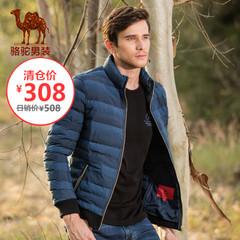 【特价清仓】骆驼男装冬季保暖青年立领修身短款时尚外套棉服