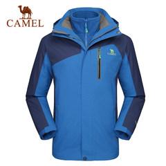 CAMEL骆驼户外男款三合一冲锋衣保暖防风男士两件套