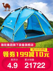 骆驼帐篷户外3-4人 野外露营全自动家庭二室一厅2人帐篷 野营用品