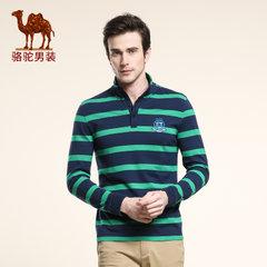 骆驼男装  青年立领绣标条纹长袖T恤 商务休闲纯棉T恤 男