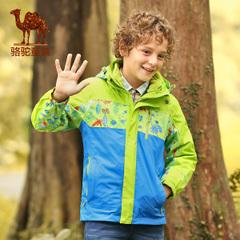 小骆驼童装秋冬冲锋衣两件套青少年户外服男童女童三合一外套