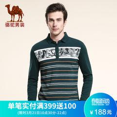 骆驼男装 春款翻领条纹T恤衫 青年商务日常休闲t恤衫男士