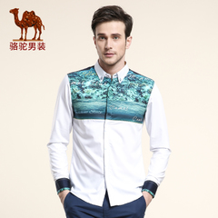 Camel/骆驼男装 2016秋季新款修身柔软印花长袖衬衫日常休闲衬衣