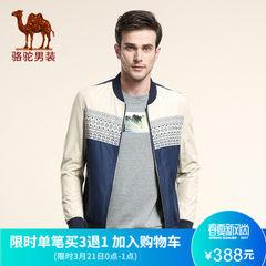 骆驼男装 春秋季无弹棒球领收口袖夹克外套 男士日常外套