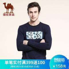 骆驼男装 春季微弹印花圆领日常休闲长袖t恤 时尚男士T恤