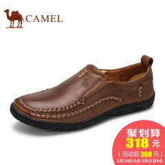 CAMEL骆驼牌男鞋2017新款男士真皮舒适休闲鞋手工缝制套脚皮鞋