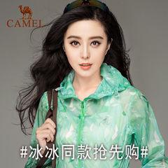 【热销3万】骆驼户外皮肤衣 防晒防紫外线UPF40+防晒衣风衣男女