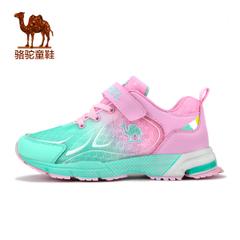 小骆驼童鞋2016春夏新款男童女童鞋蜂巢网面中大童休闲儿童运动鞋