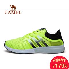 Camel骆驼户外运动 情侣鞋 越野跑鞋 网布鞋 徒步鞋春季