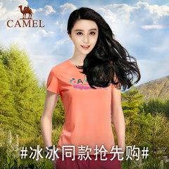 【范冰冰同款】CAMEL骆驼户外速干T恤 情侣款春夏透气快干衣短袖T