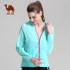 【新款】骆驼户外情侣款遮阳皮肤衣轻薄超轻户外风衣