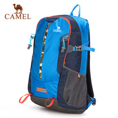 Camel骆驼男女款户外双肩包旅行背包时尚休闲徒步30L登山包男包