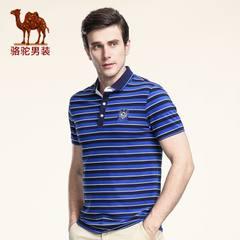 骆驼 夏季新款经典青年条纹商务休闲修身绅士短袖T恤男士Polo衫