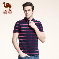 Camel/骆驼男装短袖T恤 夏季绣标翻领日常休闲棉质条纹短袖Polo衫