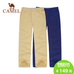 CAMEL骆驼户外春夏青少年儿童松紧腰休闲舒适长裤