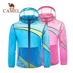CAMEL骆驼户外拼接印花皮肤衣 青少年户外皮肤衣