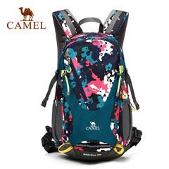 【热销1000件】CAMEL骆驼户外双肩登山背包 30L男女减压省力背包