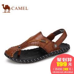 Camel骆驼牌男凉鞋夏季新款真皮日常休闲男鞋男士包头透气沙滩鞋