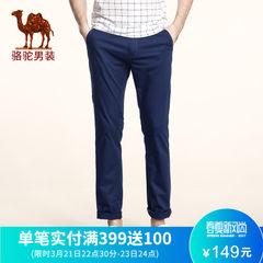 骆驼男装 春夏款中腰修身商务休闲长裤薄款纯色休闲裤男 X351481