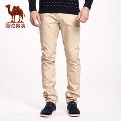 Camel/骆驼男装 时尚都市中腰修身商务休闲长裤薄款纯色休闲裤