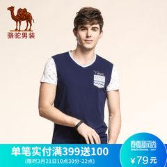 骆驼男装  夏季柔软V领修身时尚印花青春休闲短袖T恤衫男