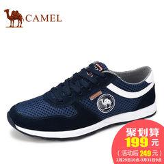 CAMEL骆驼男鞋 潮流韩版运动耐磨休闲鞋 网纱透气男鞋低帮鞋 潮