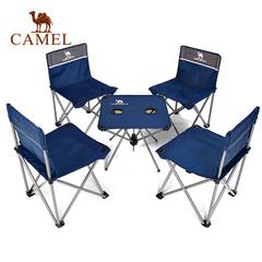 【2016新品】CAMEL骆驼户外折叠桌椅 郊游聚会便携户外野营桌椅