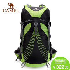 camel/骆驼户外登山双肩背包 36L男女通用徒步野营包