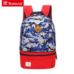 【清仓特卖】探路者秋季男女通用20升可折叠双肩背包TEBE90803