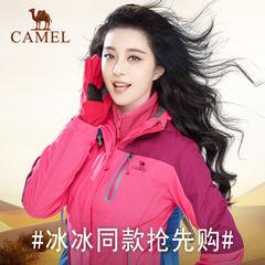 【东丽面料】骆驼户外冲锋衣东丽面料加厚防风男女三合一两件套