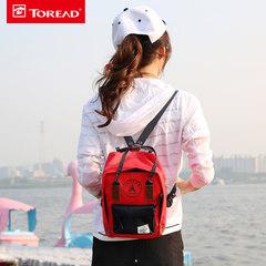 【清仓】探路者秋季户外男女通用休闲8升双肩手提背包TEBE90840