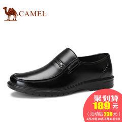 CAMEL骆驼男鞋 商务休闲时尚舒适办公室皮鞋 真皮套脚爸爸鞋