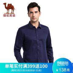骆驼男装 春季尖领青年长袖商务休闲纯色衬衫 男士衬衣