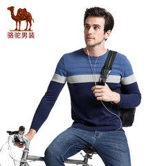 骆驼 秋季新款时尚套头圆领拼色直筒青年休闲长袖毛衣