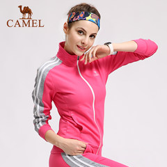 camel/骆驼户外女款外套 立领针织运动长袖外套